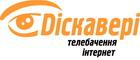 ТРК Діскавері - підключення до кабельного телебачення, підключення до інтернету